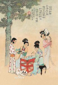 Ladies Playing Shuang Lu