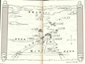 Map of Shin-Yogo