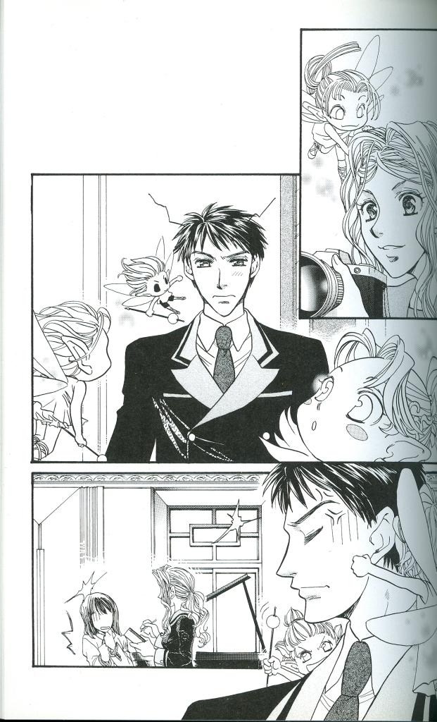 La Corda Novel Illustration 10001