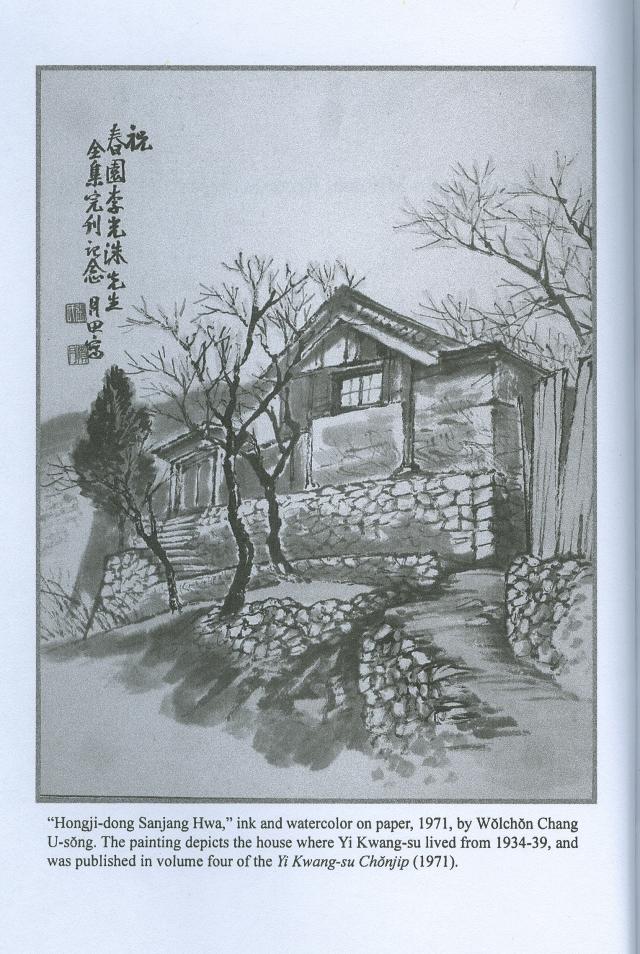 mujong-house