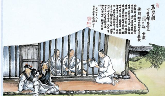 1801 Jail