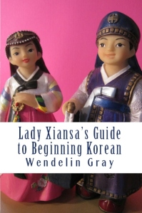 Koren Guide Cover Copy