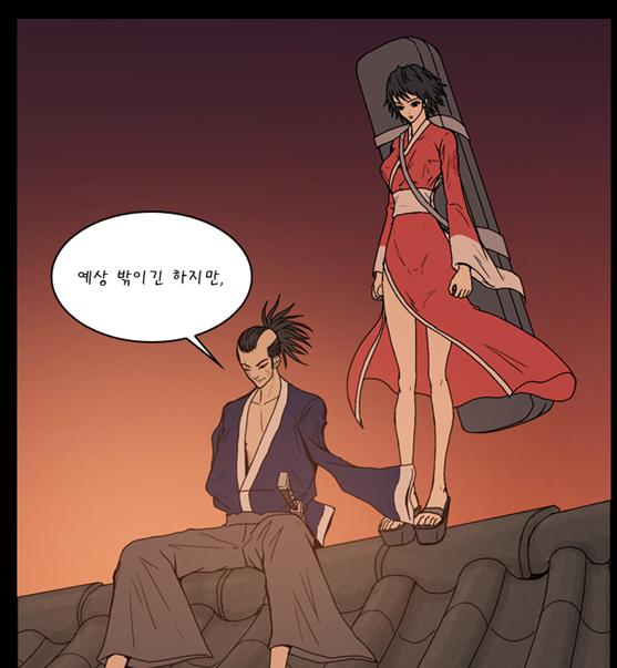 Joseon Zombie Annals 3