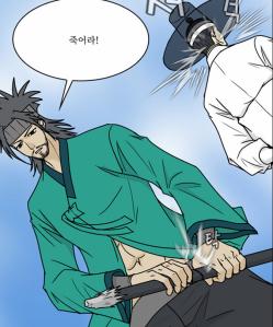 Joseon Zombie Annals 17