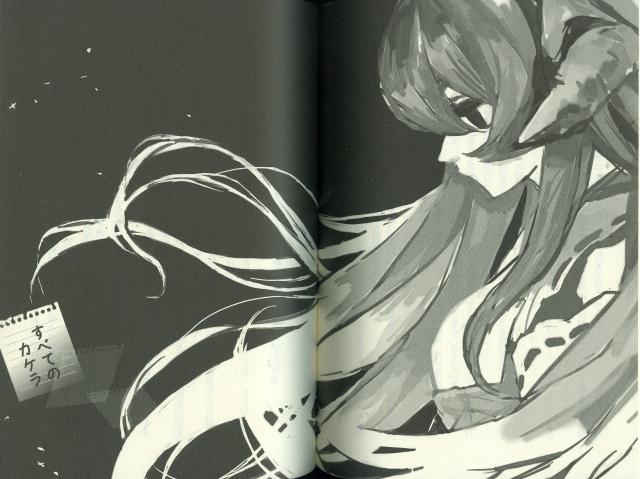 Higurashi Vol.2 Fesitval Accompany Hanyu0001