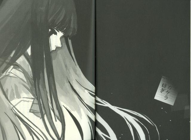 Higurashi Vol.2 Fesitval Accompany Rika0001